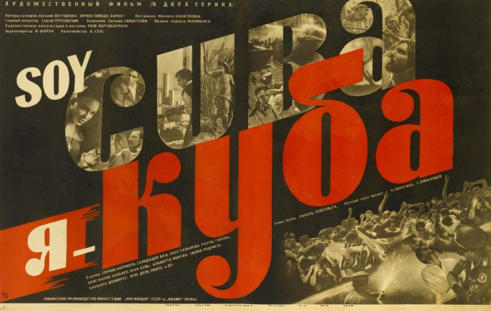 A Russian poster for the 1964 film 'I am Cuba' or 'Soy Cuba', directed by Mikhail Kalatozov. (Photo by Movie Poster Image Art/Getty Images)